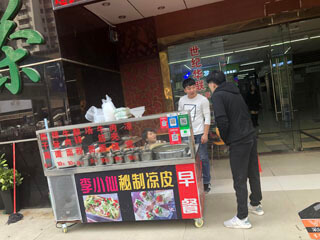 Streetfood in Shenzhen
